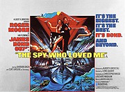 The Spy Who Loved Me movie quad poster